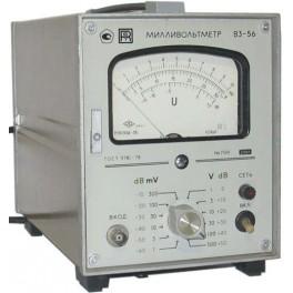 Милливольтметр стрелочный В3-56