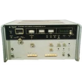 Установка для проверки аттенюатора Д1-14