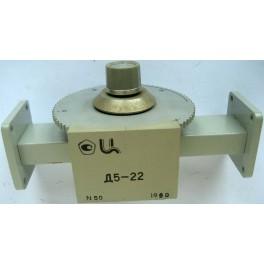 Аттенюатор Д5-22