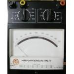 Микроампервольтметр М2042