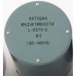 Мера индуктивности L-0370-2