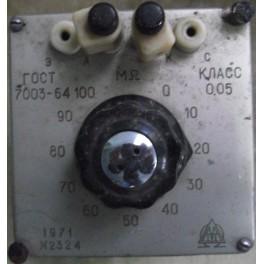 Декада сопротивления Р4005