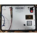 Комплектная установка У5023