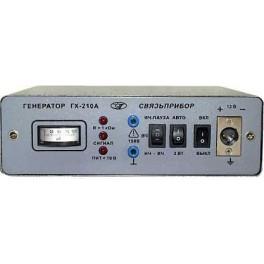 Генератор ГК-210А