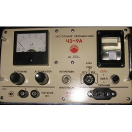 Волномер Ч2-9А