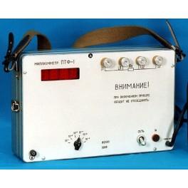 Миллиомметр цифровой ПТФ-1